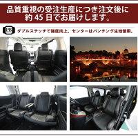 タントタントカスタム専用Z-styleプレミアムバケットシートカバー装着画像6