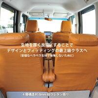トヨタシエンタ後席モカチーノチェックレザー後席シートカバー3