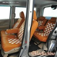 トヨタシエンタ後席モカチーノチェックレザー後席シートカバー4