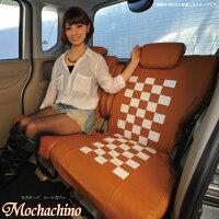 トヨタシエンタ後席モカチーノチェックレザー後席シートカバー5