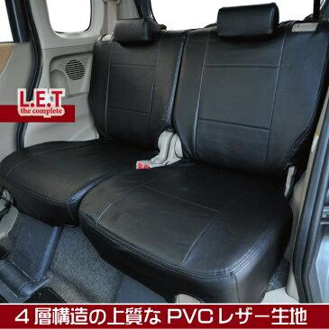後席シートカバー トヨタ アリスト 専用 後席 [1列分] LETコンプリート レザー シートカバー 生地とフィット感の最高級品質 カーシートカバー ※オーダー受注生産(約45日)代引き不可