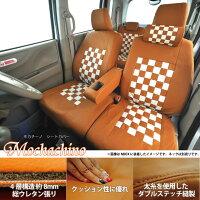 ハスラー運転席モカチーノチェックレザー運転席シートカバー3