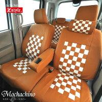 ハスラー運転席モカチーノチェックレザー運転席シートカバー5