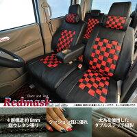 トヨタシエンタ運転席レッドマスクチェックレザー運転席シートカバー3