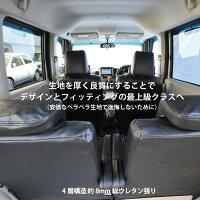 トヨタシエンタ運転席レッドマスクチェックレザー運転席シートカバー4