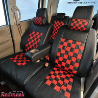 トヨタシエンタ運転席レッドマスクチェックレザー運転席シートカバー5