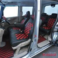 トヨタシエンタ運転席レッドマスクチェック運転席シートカバー生地とフィット感の最高級品質カー運転席シートカバー※オーダー受注生産(約45日)代引き不可