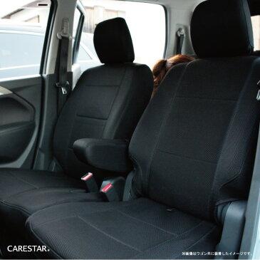 運転席シートカバー トヨタ アリスト 専用 運転席[1席分] WRFファイン メッシュ ファブリック シートカバー 生地とフィット感の最高級品質 カーシートカバー ※オーダー受注生産(約45日)代引き不可