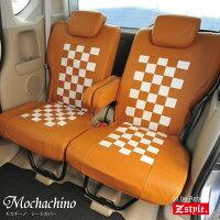 トヨタシエンタ専用プレイドチェックシリーズシートカバー3
