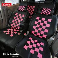 トヨタシエンタ専用プレイドチェックシリーズシートカバー5