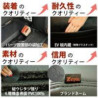 ホンダN-BOXスラッシュ専用シートカバーレッドマスクブラック