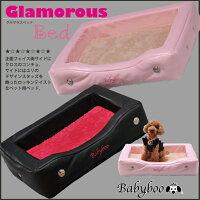 ペット用ベッドグラマラススタッズ★ブラック&ピンク