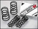 取付工賃込みキャンペーン!!RSR ダウンサスムーヴラテ FF,NA L550S (Xリミテッド,VS) / FF,ター...