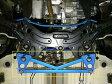 CUSCO(クスコ) パワーブレース (フロント)スイフトスポーツ ZC32S