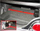 Auto Exe(オートエグゼ)フロアークロスバー(リア用)RX-8...