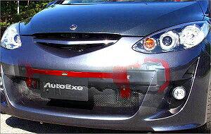 必ず納期確認して下さいAuto Exe(オートエグゼ)フレームエンドブレースセットデミオ DE系 2...