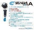 CUSCO(クスコ) street ZERO Aストリート ゼロ エー 全長調整式車高調 【減衰力40段調整】 アッパーマウント付ノア/ヴォクシー (2WD専用) ZRR80G/ZRR80W/ZWR80G(ハイブリッド)