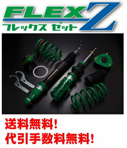TEIN(テイン) フレックス Z 車高調キットランサー Evo X CZ4A 2007.10-GSR, RS:カーショップナガノ2号店
