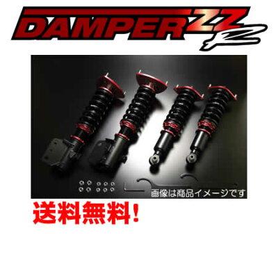 送料無料!!BLITZ(ブリッツ) DAMPER ZZ-Rダンパーダブルゼットアール車高調ノア・ヴォクシー...