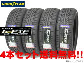 GOOD YEAR EAGLE LS EXEグッドイヤー イーグル エルエス エグゼ 245/35R19 93W XL 4本セット