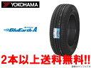 ☆YOKOHAMA ブルーアース A AE50ヨコハマ ブルーアース エース AE50 225/35R19 88W XL