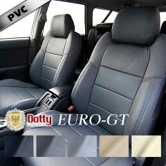 デュアリス シートカバー ダティ[ Dotty EURO-GT ]シート・カバー