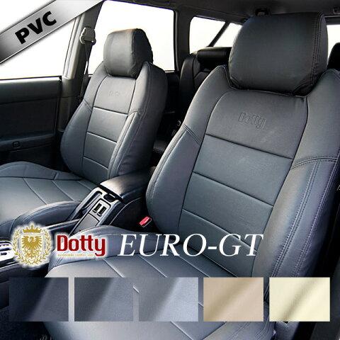 パジェロロング シートカバー ダティ[ Dotty EURO-GT ]シート・カバー 車 車用品 カー用品 内装パーツ カーシート 釣り ペット 防水