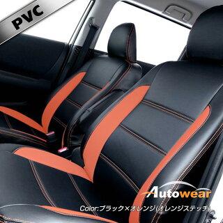 新型シエンタ170系専用デザインシートカバー