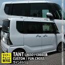 【予約】新型タントカスタムla650sパーツ ウィンドウトリム ...