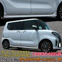 【スーパーセール限定10%OFF!!】新型タントカスタムla650sパ...