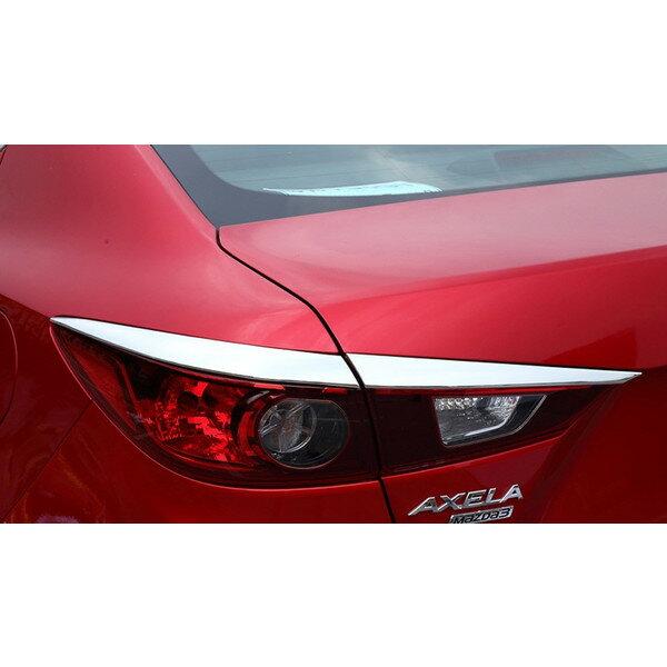 マツダ アクセラ カスタム パーツ MAZDA AXELA BM系 スポーツ ハッチバック テールライト アイライン ガーニッシュ 4P ABS 社外品 カスタム 外装 専用設計