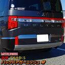 【スーパーセール限定10%OFF!!】三菱 新型デリカD5 カスタム...