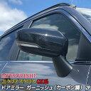 三菱 エクリプスクロス GK系 外装 パーツ ドアミラー ガーニ...