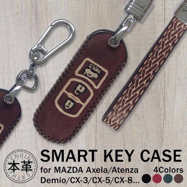 アクセサリー, その他  MAZDA CX3 CX5 CX8