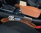 車内収納ポケット コンソールボックス シートポケット 隙間ポケット レザー BOX 車グッズ 車載 ゴミ箱 隙間活用 小物 整理 カー用品 インテリア アクセサリー