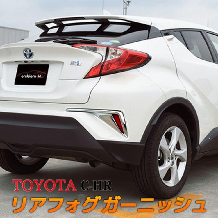 外装・エアロパーツ, リアスポイラー  C-HR TOYOTA C-HR ZYX10 NGX50