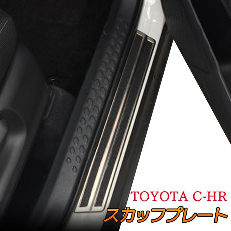 内装パーツ, その他  C-HR 4P TOYOTA C-HR ZYX10 NGX50