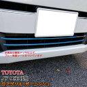 【スーパーセール限定10%OFF!!】トヨタ 新型 ノア80系 ロアグ...