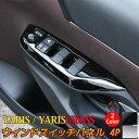 200 ハイエース レジアスエース FEGGARI フェガーリ 2013/11 〜 4型 4.5型 標準ボディDX用 パールホワイト ハイグレード インテリアパネル PLTHS4GDXPW