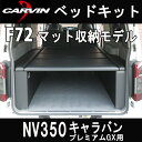 F72-nv350gx-icon