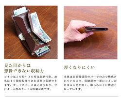 送料無料財布メンズ二つ折り財布小銭取り出しやすいミニ財布レザーハンモックウォレット小銭入れ極小財布薄い財布小さい多機能財布人気革財布男性プレゼントイタリアンレザーサイフ紳士こぜにいれ日本製小型財布スリム財布小さな財布