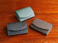 三つ折り財布/小銭入れ/小型/財布/世界一使い勝手の良いメンズ用三つ折り革財布を目指した答えが「Cartolareハンモックウォレット」です。