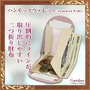 送料無料 小銭 取り出しやすい レザー 二つ折り財布 ハンモック 小さ...
