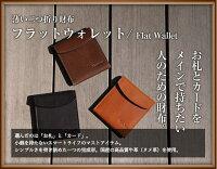 小銭入れ/スリム/小型/財布/薄くてシンプルで使いやすい二つ折り財布