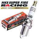 HKSスーパーファイヤーレーシング■マークII/チェイサー/クレスタ/JZX81・90・100 1JZ-GTE H2/8〜H12/10 ■史上最強のプラグ