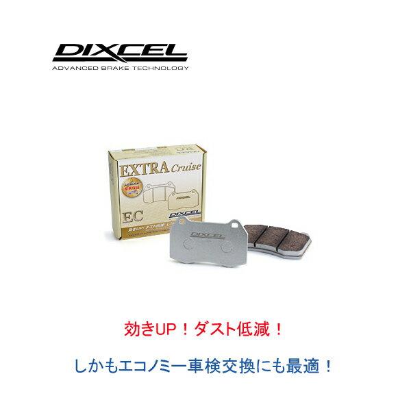 DIXCEL ECタイプ フロント用■ランディ 2000 2007/01〜 SC25 SNC25【ディクセル ブレーキパッド】F 321 534