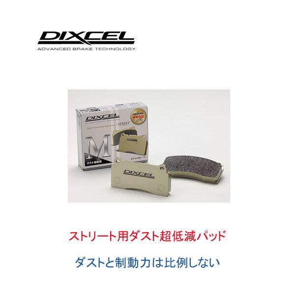 DIXCEL Mタイプ フロント用■マーチ 1400 02/09〜05/08 BNK12【ディクセル ブレーキパッド】F 321 500