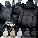 Seat_prime_img