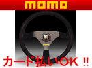 モモMOD69