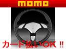 モモXアビオン